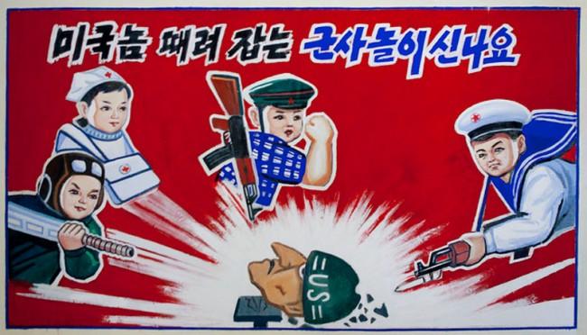 Military-North-Korean-Propaganda-Posters-1-650x372.jpg
