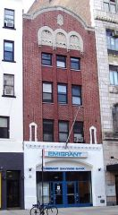 File source: http://commons.wikimedia.org/wiki/File:Fillmore_East_building.jpg