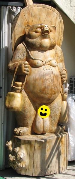 big-testicles.jpg
