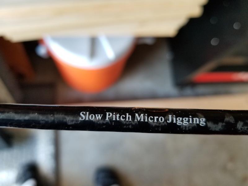 slowpitchrod.jpg