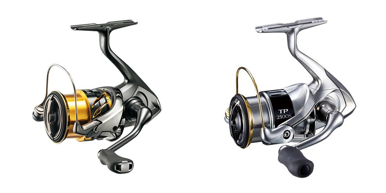 Shimano Twin Power.jpg