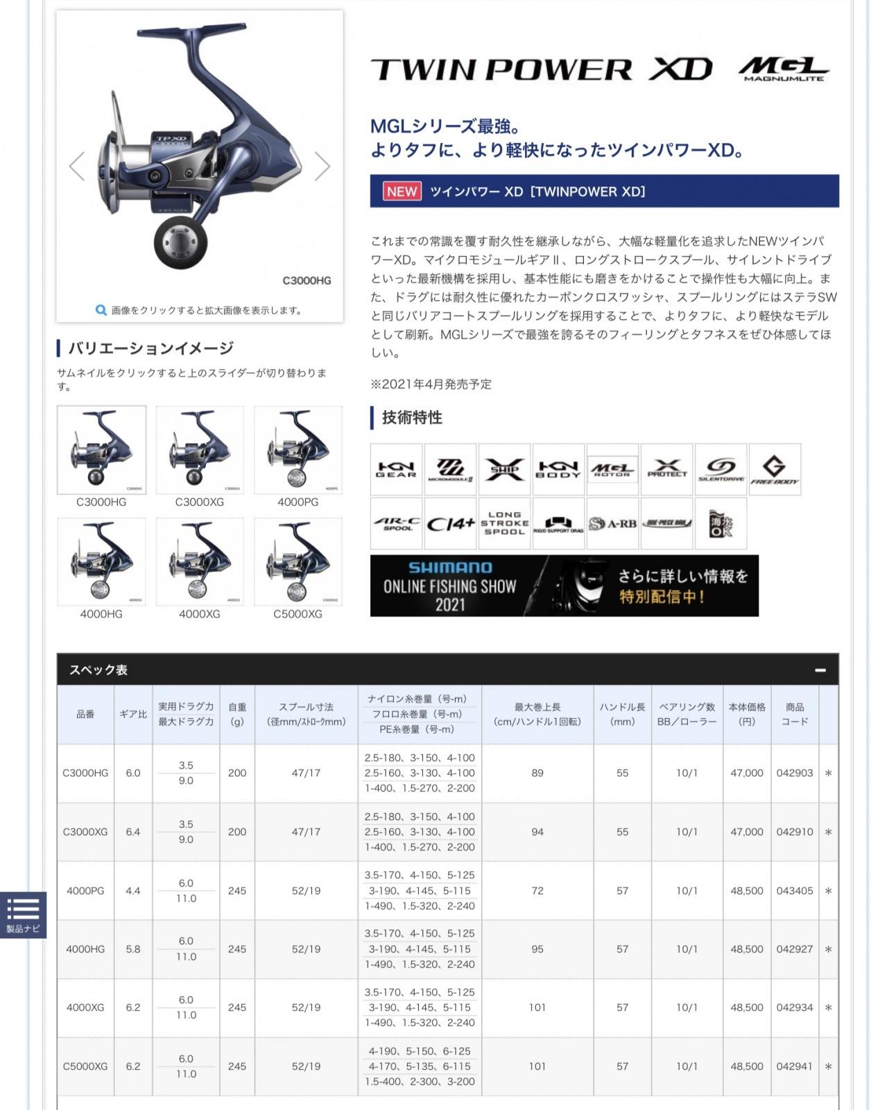 3500AD3A-5447-438C-8A5E-2091915D374D.jpeg.c21c174d89dc090f3535d06b66cc6c3d.jpeg