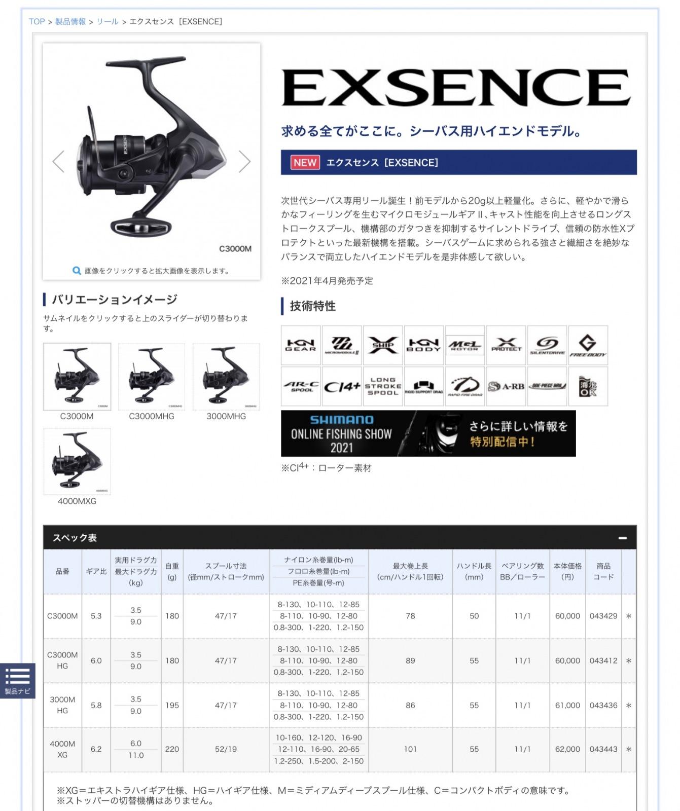 C200065D-8642-46FA-BCD0-1720843FC568.jpeg