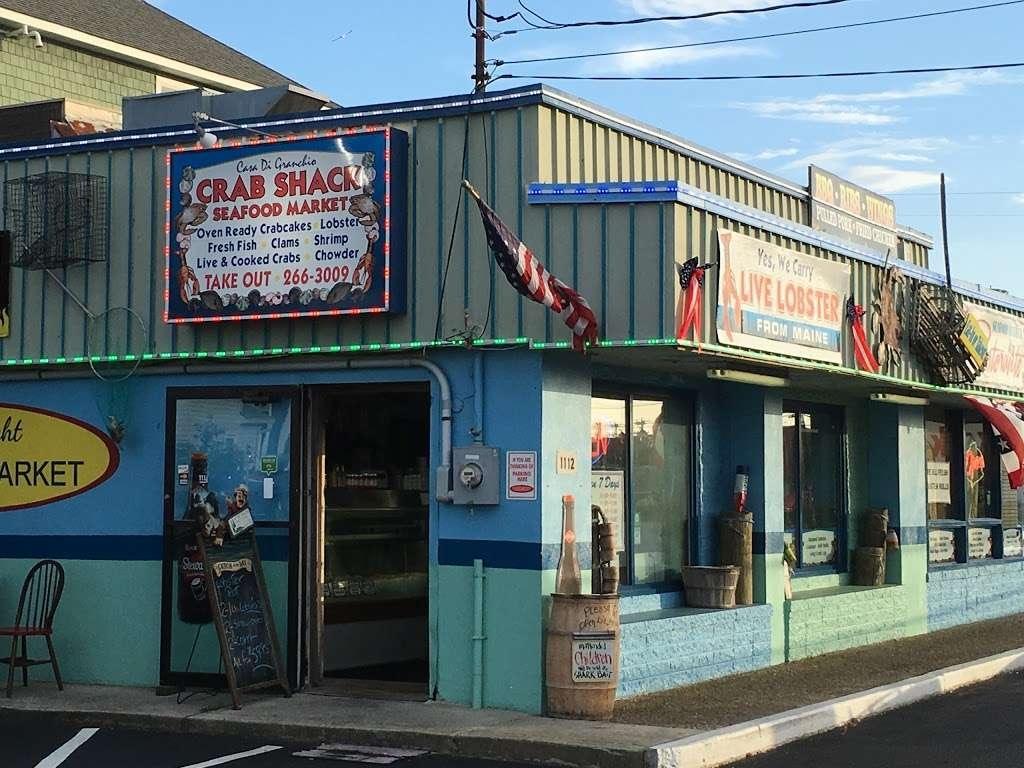 fff052497e6479d2f17e33ed1e78a434__united_states_new_jersey_atlantic_county_brigantine_west_brigantine_avenue_1112_crab_shack_seafood_market_restaurant_brigantinehtml.jpg